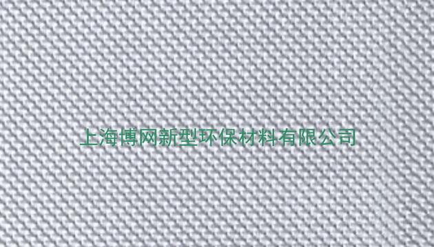 金属复合吸声材料——BW-10-3复合针孔吸声铝板材