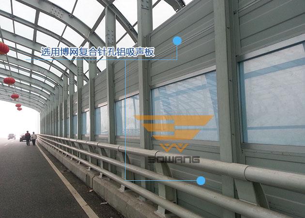 长沙市湘江大桥全封闭声亚博app官网工程案例